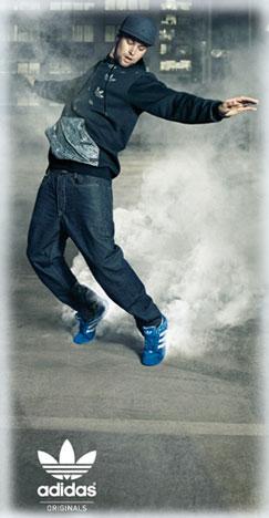 Купить Adidas в Киеве